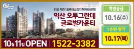 크기변환_광고.PNG