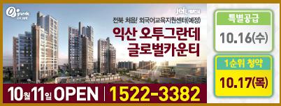 사본 -광고.png